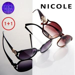 1+1 백화점 동일 상품 균일가/여성 인기 선글라스