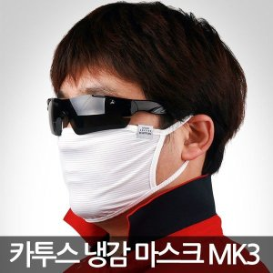 카투스 냉감 마스크 MK3 /쿨마스크/국산마스크/쿨링
