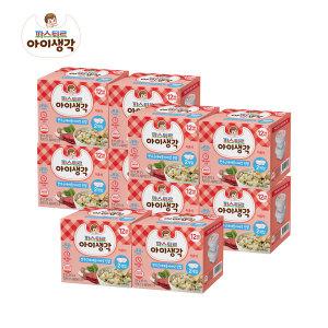 아이생각 (완료기)한우 단호박 새송이버섯진밥10팩