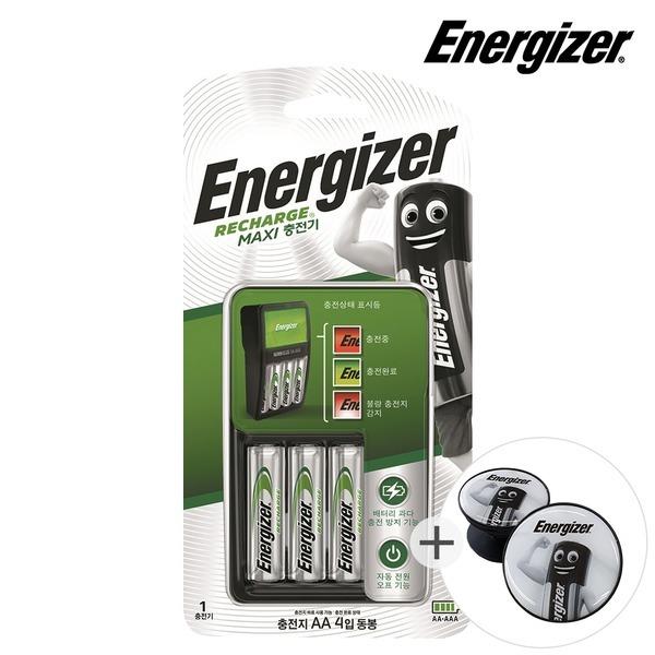 에너자이저 맥시 충전기 +그립톡증정
