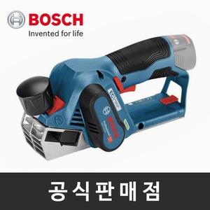 정품/GHO 10.8V-20/충전대패/브러쉬리스/BL모터/본체