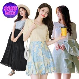 아뜨랑스 로맨틱 신상 best50