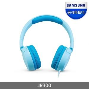 JR300 BLUE 삼성공식파트너 어린이 헤드폰 블루
