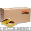 폭24mm 길이24m 100개 문구테이프 스카치 (무료배송)