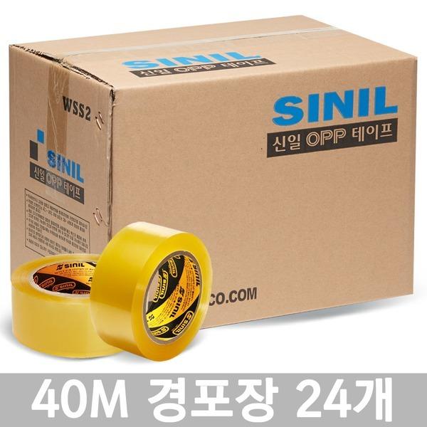 40m미터 경포장(투명) 박스테이프 24개(무료배송)