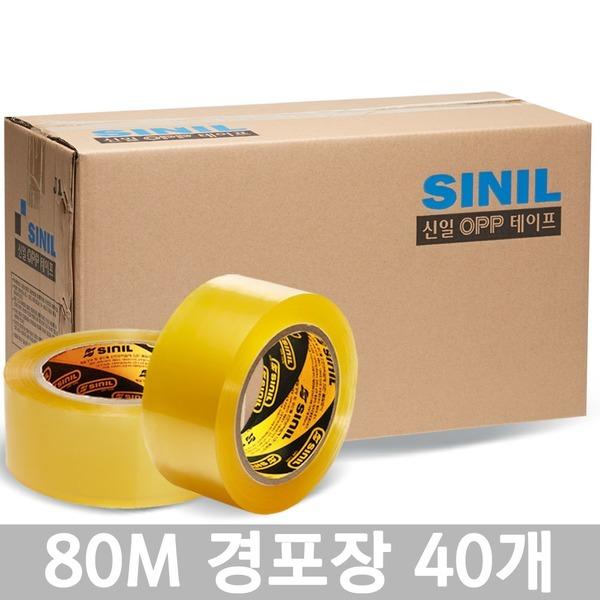 무료배송/박스테이프/포장/택배/경포장/80M투명-40개
