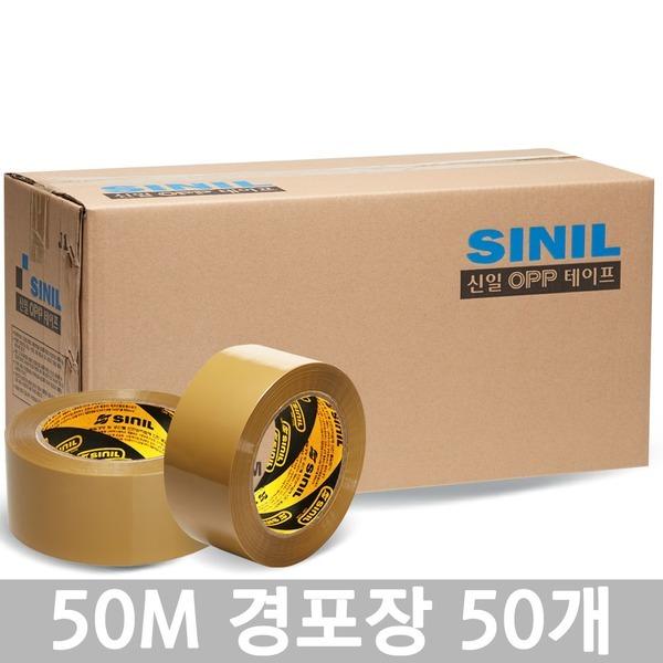 무료배송/박스테이프/포장/택배/경포장/50M황색-50개