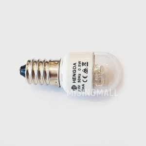 LED전구 브라더 가정용 미싱용 당일발송
