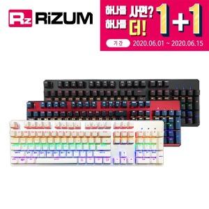 리줌 RK202 블랙-적축 기계식키보드