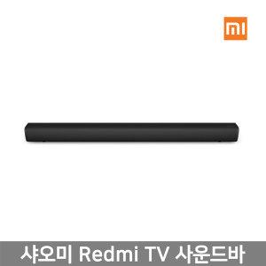 (빠른직구)샤오미 Redmi TV 사운드바 MD2634-DA 블랙