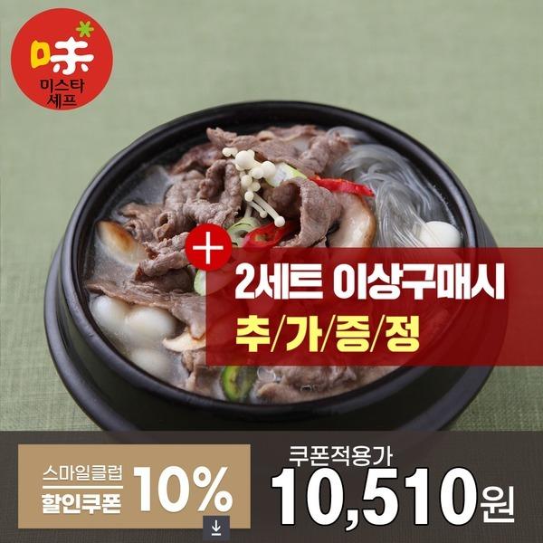 미스타셰프 버섯뚝배기불고기 4팩/간편/뚝불/사은품