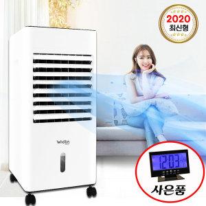 에어쿨러 냉풍기 이동식 에어컨 냉방기