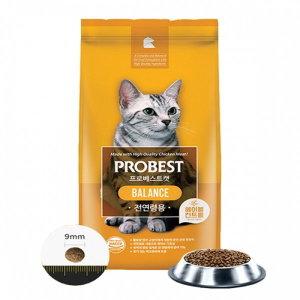 프로베스트캣 밸런스 20kg 고양이밥
