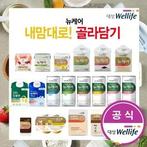 뉴케어 구수한맛1개/마이키즈/당플랜/고단백 골라담기