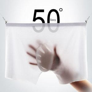 남자팬티 쿨냉감 드로즈 여름속옷 냉장고팬티
