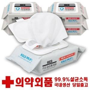 리꼬 의약외품 소독용 에탄올 손소독티슈 (50매) 1EA