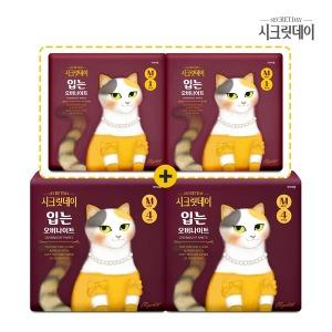 밤새안심 입는오버나이트/생리대/팬티라이너