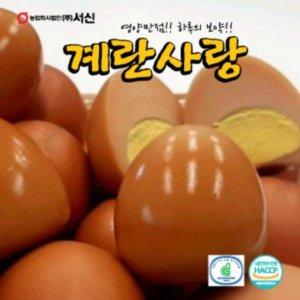 계란사랑 맥반석 구운계란 구운란 60구