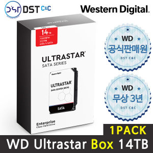 WD Ultrastar DC HC530 14TB WUH721414ALE6L4 1PACK