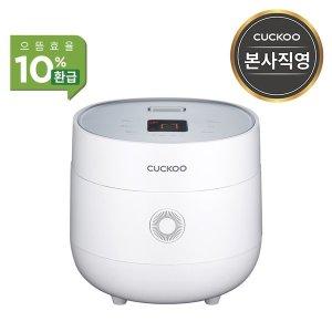 본사직영) CR-0675FW 쿠쿠 에그밥솥(6인용 전기보온밥솥)