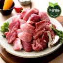(으뜸한돈) 국내산 냉장 찌개용 돼지고기 500g+500g