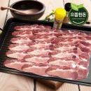 (으뜸한돈)국내산 냉동 돼지LA갈비 500g+500g(구이용)