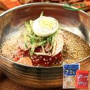 평양반반냉면 10인분SET 면2kg+비빔장5팩+육수5팩 특가