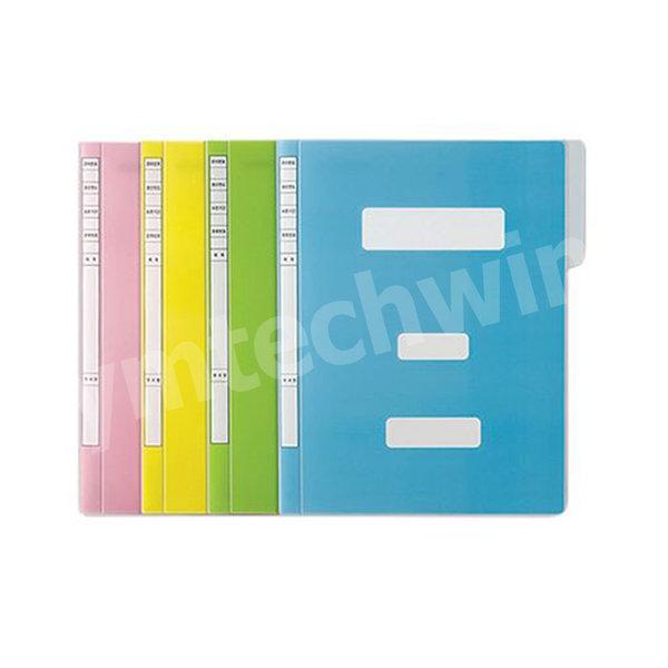 사무용품 칼라화일 컬러파일 컬러화일(10매입)