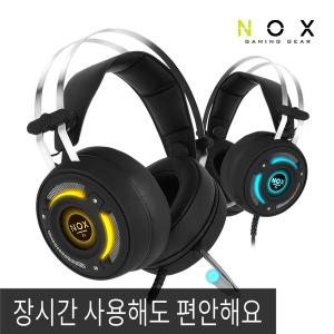 NOX NX-2 초경량 7.1 채널 진동 게이밍 헤드셋 배그