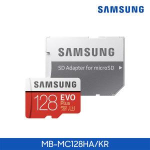 공식인증 삼성 마이크로SD EVO PLUS MB-MC128HA/KR