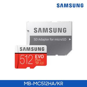 공식인증 삼성 마이크로SD EVO PLUS MB-MC512HA/KR