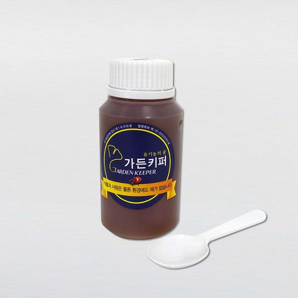가든키퍼 200ml /병해충관리/텃밭 가꾸기/친환경/식물