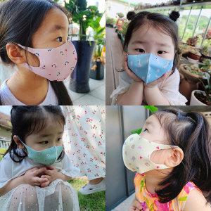 효성 에어로실버 메쉬 빨아쓰는 아동용 마스크