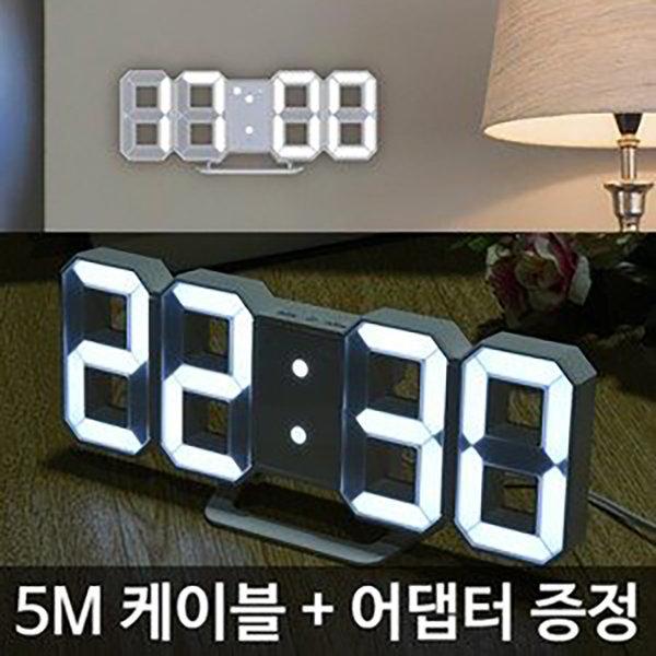 디지털 LED시계 벽시계 탁상시계 알람시계 전자시계