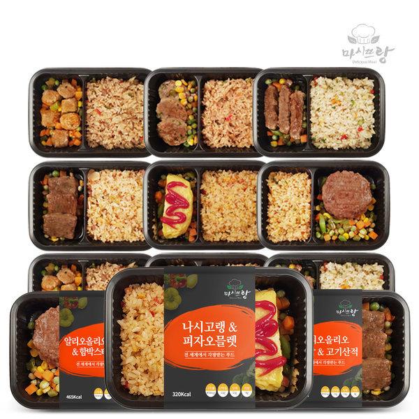 마시뜨랑 볶음밥 도시락 12팩 한끼 든든한 식단