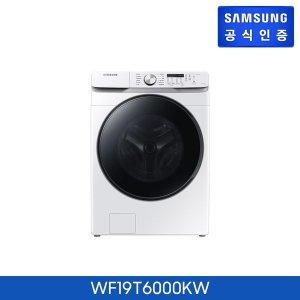 삼성 그랑데 세탁기 WF19T6000KW