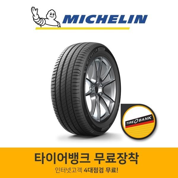 타이어뱅크 무료장착 미쉐린 프라이머시4 245/45R18