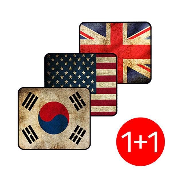 방수재질/오바로크 국기 마우스패드 태극기 1+1 무배