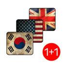 방수재질/오바로크 국기 마우스패드 성조기 1+1 무배