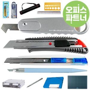 NT A-RP 캇타 컷터 칼 날 조각 디자인용 제도용품