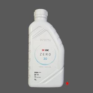 ZIC ZERO 0W30 C2 1L 디젤