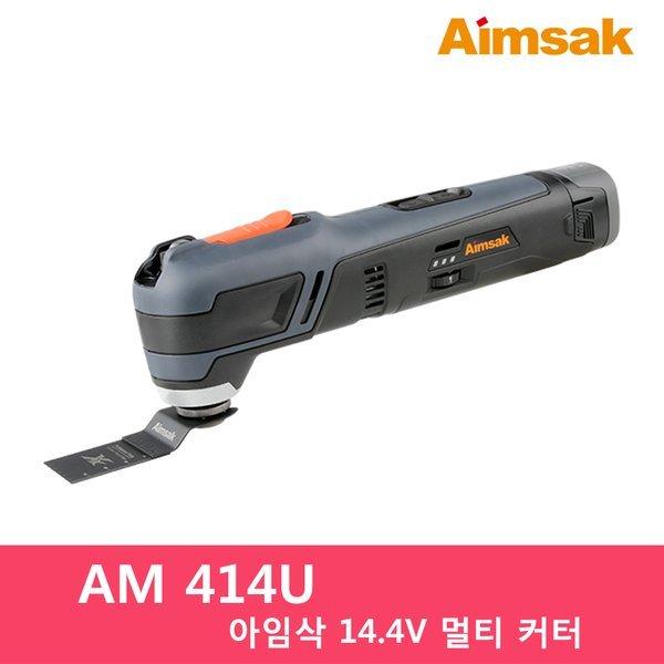 AM414U 14.4V 충전 멀티커터 Li-ion 2.0ah 배터리 2개