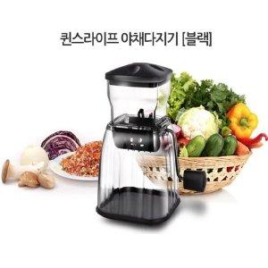 야채다지기/양념다지기/이유식/마늘다지기/고추다지기