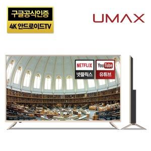Ai43 109cm(43) 스마트 UHDTV 구글 공식인증 무결점TV