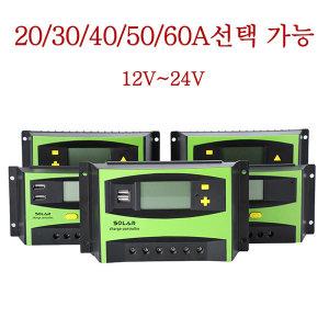 태양광 컨트롤러 20A~60A 솔라 모듈 패널 콘트롤러