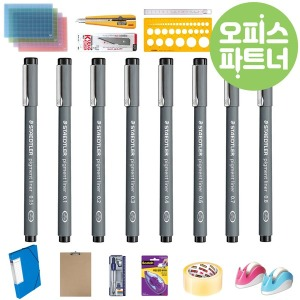 디자인펜 308 피그먼트 잉크 펜 라이너 0.05 0.1 mm