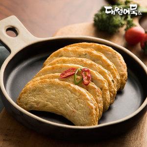 부산 대원어묵 야채어묵 200g (5개입)