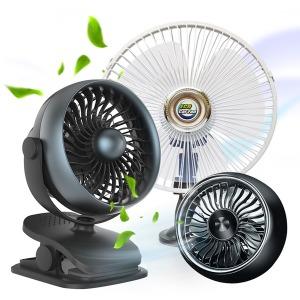 차량용선풍기 차량용카팬 자동차선풍기 카팬 선풍기