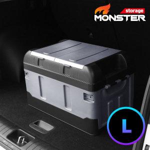 대용량 자동차 트렁크 정리함 몬스터L 블랙2단 수납함
