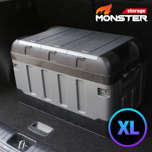 특대용량 자동차 트렁크 정리함 몬스터XL 블랙2단수납